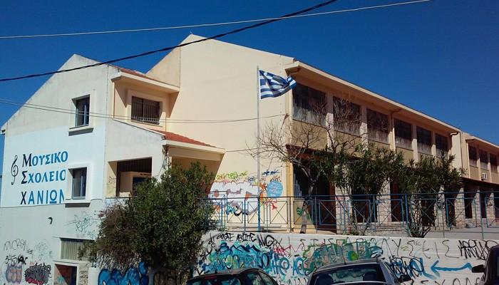 Το Μουσικό Σχολείο Χανίων κάνει τη διαφορά - Flashnews.gr