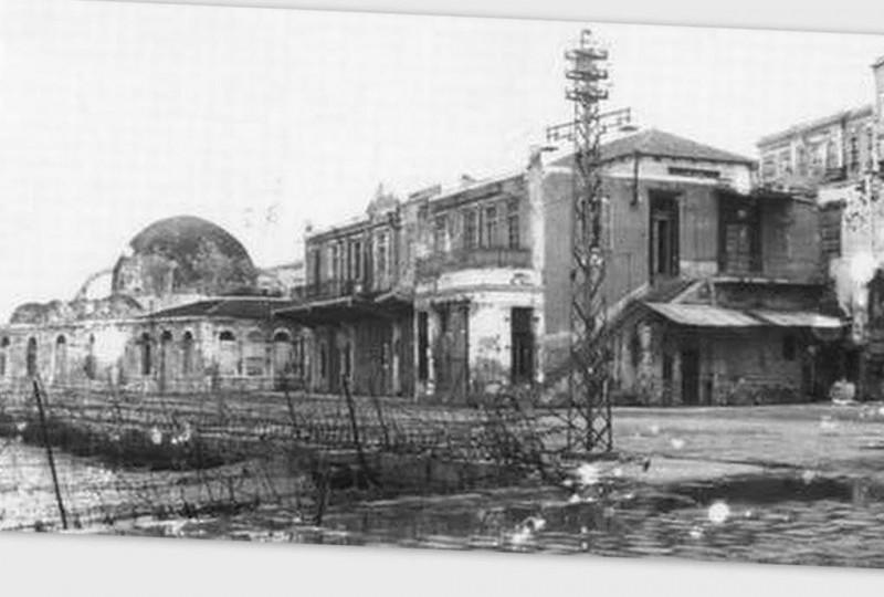 Старый порт г. Ханья с колючей проволокой во время фашистской оккупации