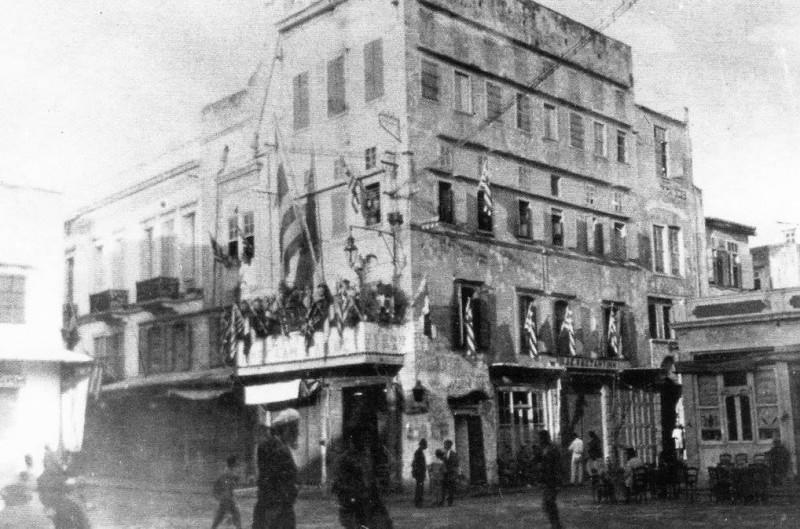 Старая мэрия в порту Ханьи