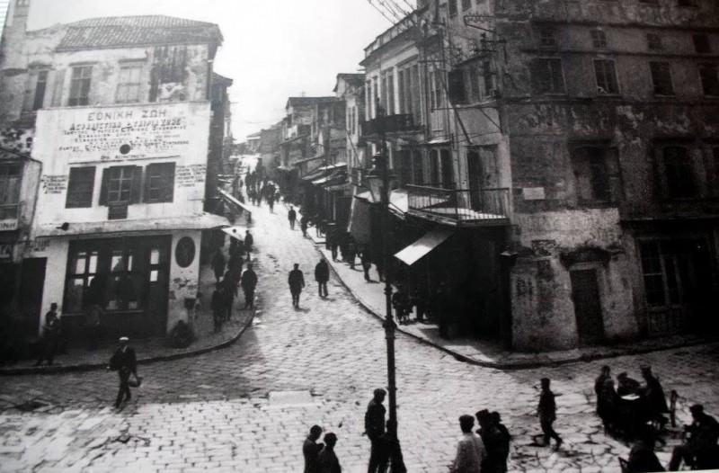 Улица Халидон