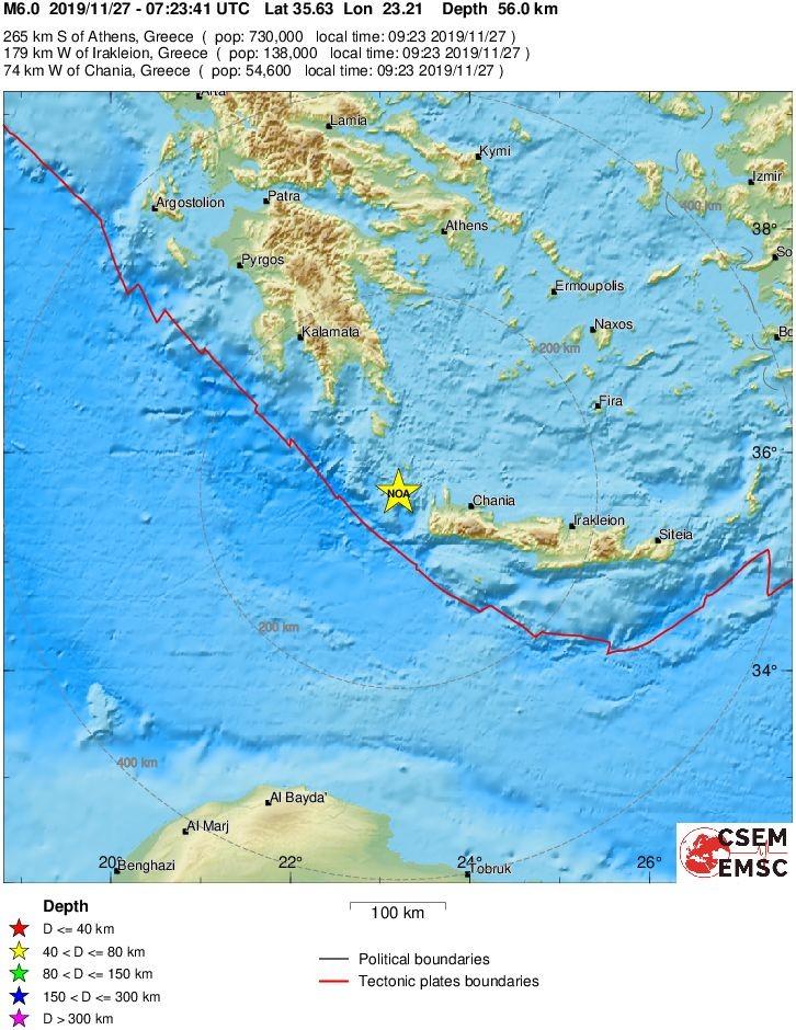 Сильное землетрясение на Крите