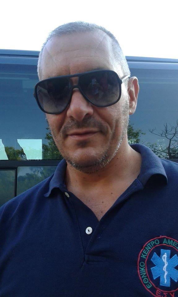 Mousterakis Panagiotis
