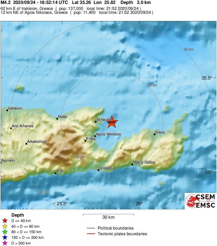 Σεισμός έγινε αισθητός στην ανατολική Κρήτη